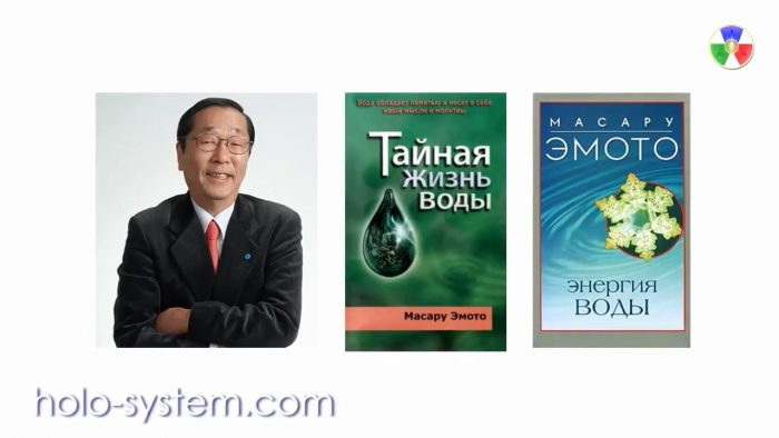 the secret life of water by emoto essay The paperback of the the secret life of water by masaru emoto at barnes & noble free shipping on $25 or more online & in stores: special offers this weekend only.