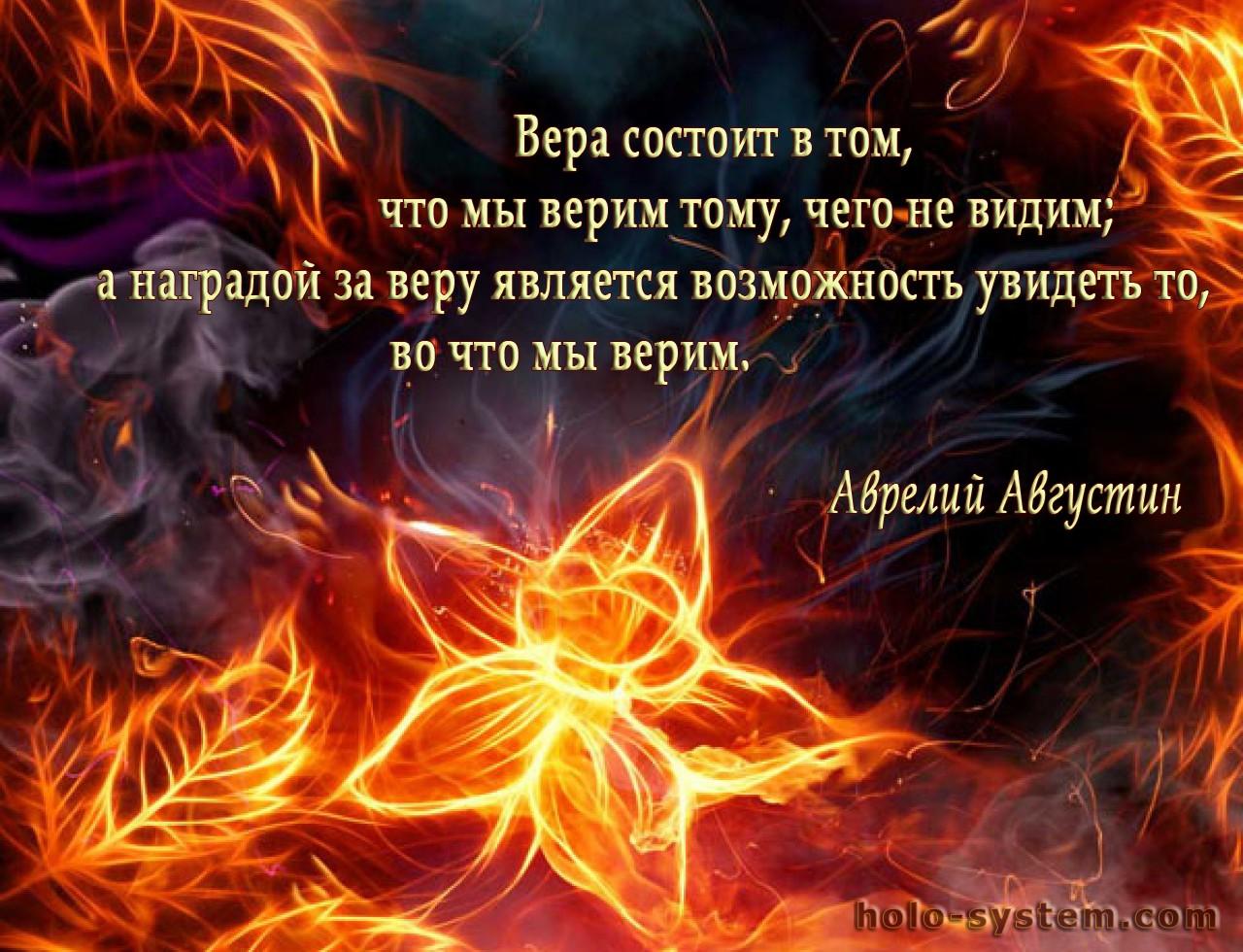 Огненные_слова_4_рамка_текст